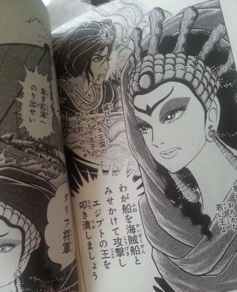 Kyo Mo Genkiシバの女王